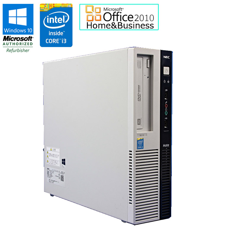 Microsoft Office Home & Business 2010 セット Windows10 中古パソコン 中古 パソコン デスクトップパソコン NEC Mate MK37LL-F Core i3 4170 3.70GHz メモリ4GB HDD250GB DVDマルチドライブ 初期設定済 送料無料(※一部地域を除く)