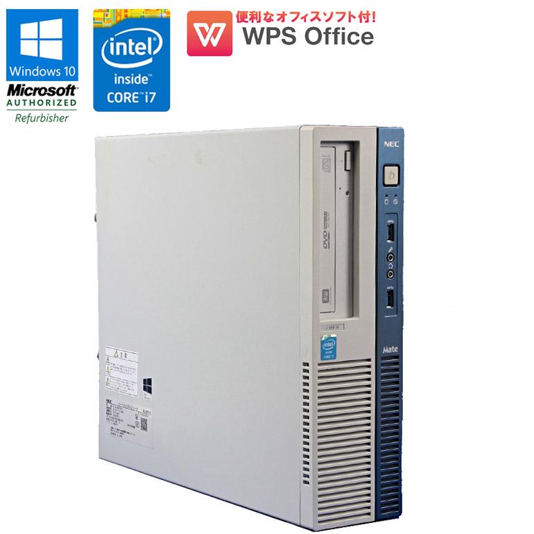 ラスト限定1台 WPS Office付 デスクトップパソコン 中古パソコン NEC Mate MK34HB-G Windows10 Core i7 4770 3.40GHz メモリ4GB HDD500GB DVDマルチドライブ 初期設定済 90日保証 送料無料 (※一部地域を除く)
