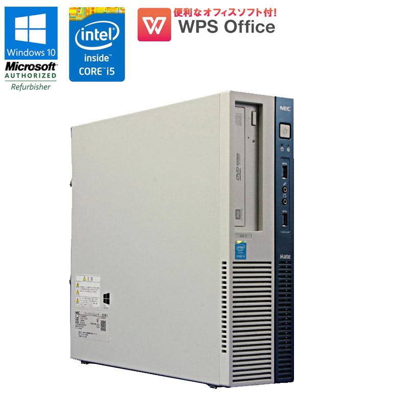 第4世代Core i5 メモリはサクサク8GB HDD500GB USB3.0ポート搭載! 中古パソコン NEC Office付き 90日保証 送料無料(※一部地域を除く) 【中古】 NEC Mate MK33MB-K Windows10 Home 中古パソコン 中古 パソコン メモリ増設済! 中古デスクトップパソコン Core i5 4590 3.30GHz メモリ8GB HDD500GB DVDマルチドライブ USB3.0 WPS Office付 初期設定済 在宅勤務 テレワークに最適 90日保証