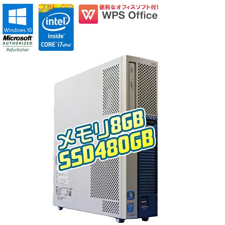 第4世代Core i7 メモリ8GB 新品SSD480GB搭載 中古パソコン NEC Office付き 90日保証 送料無料 ※一部地域を除く 中古 限定1台 保証 Mate MJ34HE-H SSD480GB 公式サイト Office付 vPro WPS Windows10 DVD-ROMドライブ デスクトップパソコン 新品超速SSDモデル パソコン Core 4770 初期設定済 3.40GHz