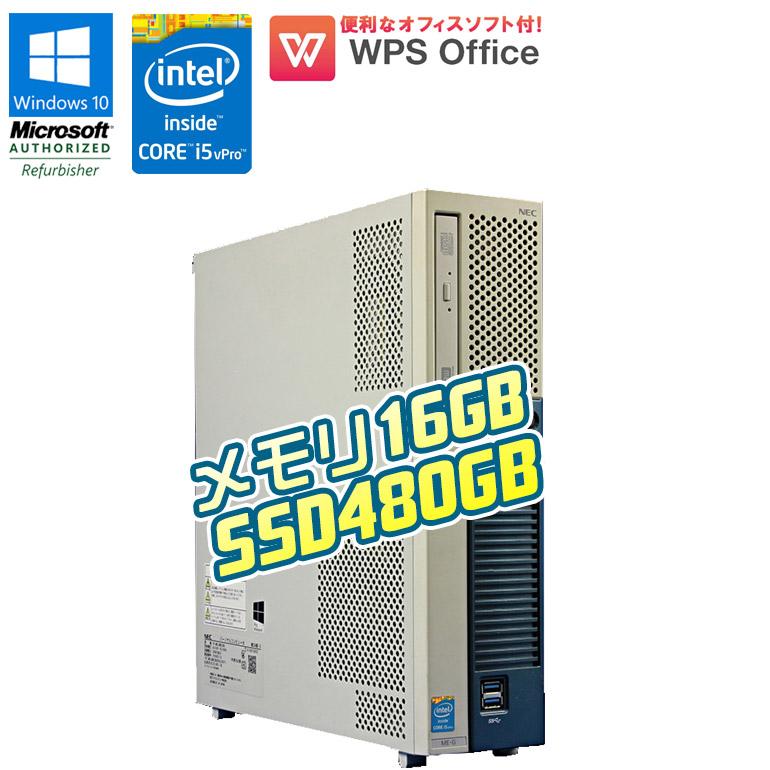 当店カスタマイズモデル 新品SSD480GB搭載 第4世代Core i5vPro搭載 中古パソコン Office付き 90日保証 送料無料 モデル着用&注目アイテム ※一部地域を除く 中古 パソコン NEC Mate MK34ME-G Windows10 WPS メモリ16GB vPro DVDマルチドライブ 2020秋冬新作 Pro Core i5 SSD480GB Office付 3.40GHz 初期設定済 新品超速SSDモデル 4670 デスクトップパソコン