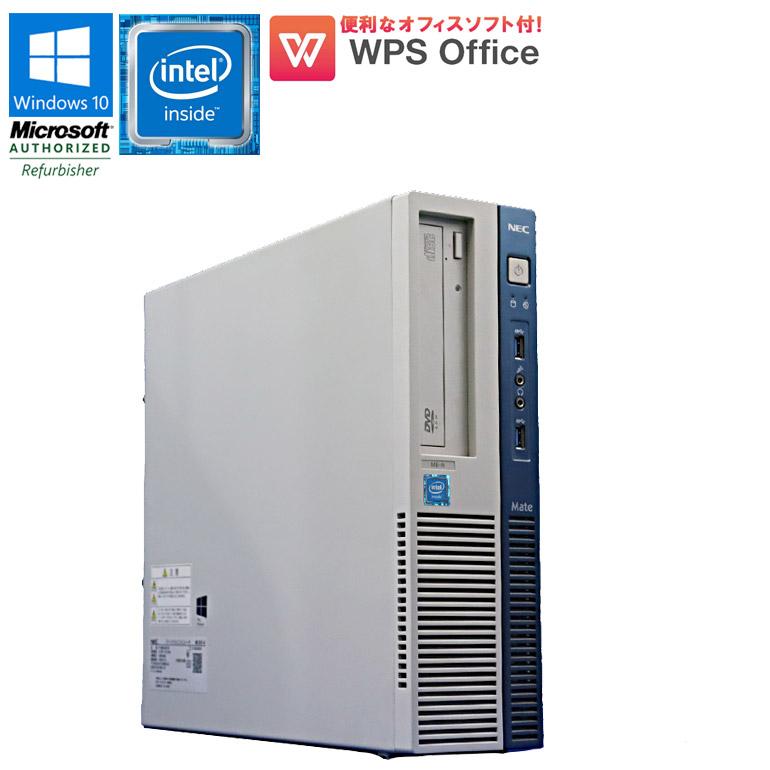 最新号掲載アイテム サクサク快適メモリ8GB搭載 事務作業に最適 中古パソコン Office付き 90日保証 送料無料 ※一部地域を除く 中古 NEC Mate MK28EB-N Windows10 Pro パソコン 初期設定済 G1840 品質保証 SSD240GB 2.80GHz DVD-ROMドライブ USB3.0 限定1台 WPS メモリ8GB デスクトップパソコン DisplayPort Celeron Office付