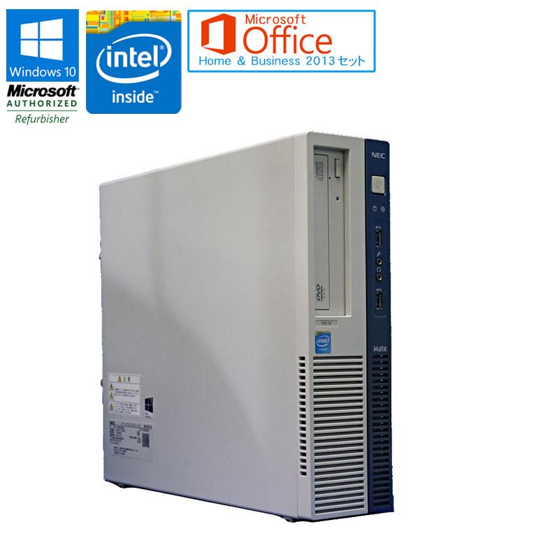 ワード エクセル アウトルック パワーポイントが使えるマイクロソフトオフィス2013付 省電力で新第4世代のCeleron搭載 90日保証 送料無料 ※一部地域を除く 中古 NEC Mate MK28EB-M Windows10 中古パソコン パソコン Business DVD-ROMドライブ G1840 メモリ4GB 2.80GHz 初期設定済 Office Celeron Microsoft 春の新作シューズ満載 激安☆超特価 Home 2013セット and デスクトップパソコン HDD500GB