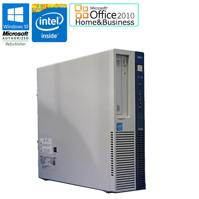 中古パソコン NEC ワード エクセル アウトルック パワーポイントが使えるマイクロソフトオフィス2010付 省電力で新第4世代のCeleron搭載 90日保証 送料無料 ※一部地域を除く 中古 Mate MK28EB-M Windows10 パソコン 2.80GHz 初期 デスクトップパソコン Home HDD500GB 市場 Office and G1840 Celeron 2010セット Microsoft 超美品再入荷品質至上 Business メモリ4GB DVD-ROMドライブ