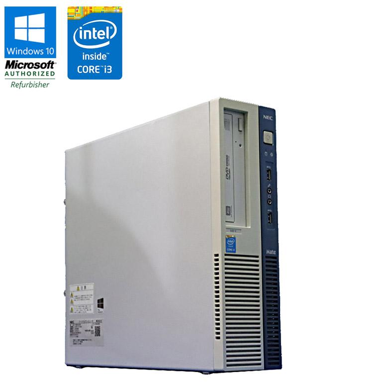 ビジネスに最適なデスクトップPC 中古パソコン 完売 90日保証 送料無料 ※一部地域を除く 中古 新着セール パソコン NEC Mate Windows10 初期設定済 HDD500GB デスクトップパソコン i3 Core MK36LB-K DVDマルチドライブ 3.60GHz 4160 メモリ4GB
