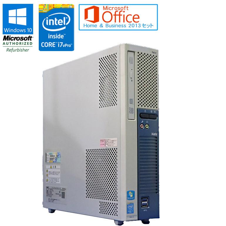 ワード エクセル アウトルック パワーポイントが使えるマイクロソフトオフィス2013付 第4世代Core i7vPro メモリ8GB お値打ち価格で HDD1TB USB3.0搭載 90日保証 送料無料 ※一部地域を除く 在庫わずか Microsoft Office Home 3.60GHz Business NEC デスクトップパソコン セット デポー Mate vPro 中古 中古パソコン 4790 Windows10 i7 MK36HE-K Core 2013 パソコン