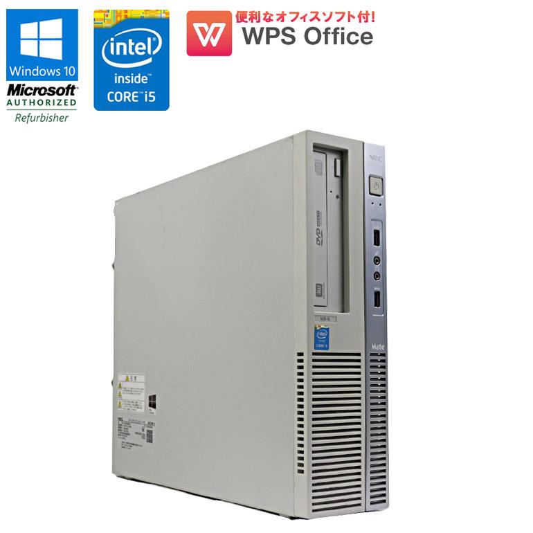 第4世代Core i5 メモリはサクサク8GB HDD500GB USB3.0ポート搭載 中古パソコン 無料サンプルOK NEC Office付き 90日保証 送料無料 ※一部地域を除く 中古 Mate MK33MB-N Windows10 メモリ8GB メモリ増設済 初期設定済 アウトレット☆送料無料 パソコン 在宅勤務 中古デスクトップパソコン Office付 3.30GHz WPS Home 4590 Core テレワークに最適 DVDマルチドライブ USB3.0