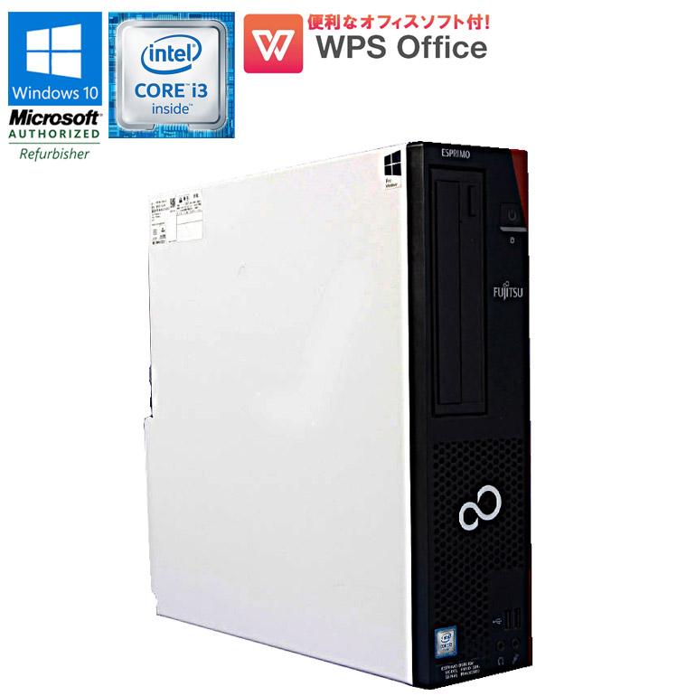 ★限定1台★ WPS Office付 【中古】 デスクトップパソコン 富士通 (FUJITSU) ESPRIMO D587/SX Windows10 Pro Core i3 6100 3.70GHz メモリ4GB HDD500GB DVDマルチドライブ USB3.0 DisplayPort 初期設定済 送料無料(一部地域を除く) テレワークに最適!