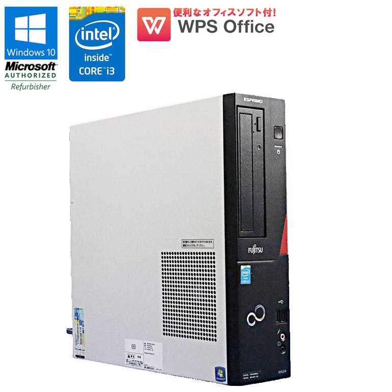 送料無料/新品 第4世代Core i3 USB3.0搭載 中古パソコン Office付き 90日保証 送料無料 お買い得 ※一部地域を除く FUJITSU デスクトップパソコン 中古 パソコン 富士通 ESPRIMO D552 Windows10 HDD500GB 初期設定済 3.40GHz H WPS Home 国内メーカー Core メモリ4GB DVD-ROMドライブ Office付 USB3.0 4130