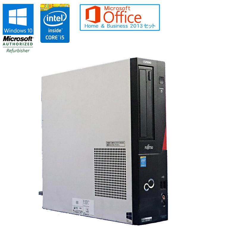 あす楽対応 ワード エクセル アウトルック パワーポイントが使えるマイクロソフトオフィス2013付 中古パソコン 90日保証 送料無料 ※一部地域を除く あす楽 Microsoft Office Home Business 2013 セット 中古 富士通 FUJITSU デスクトップパソコン 初期設定済 優先配送 在宅勤務OK J DVDマルチドライブ i5 ESPRIMO Core 3.30GHz メモリ4GB HDD320GB Windows10 4590 D583 マーケット