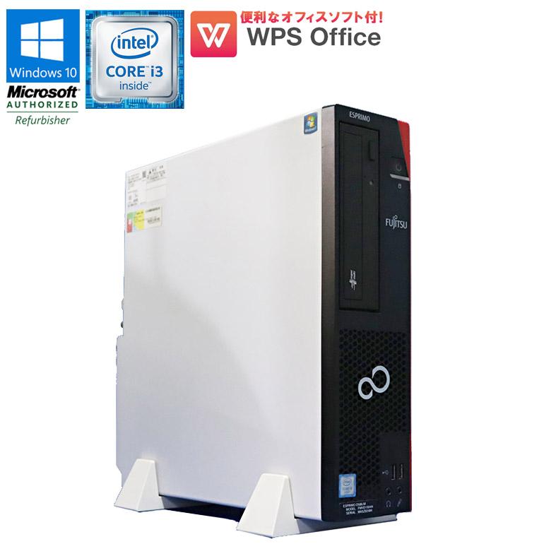 台座付き 高性能で先進の第6世代のCore i3搭載 中古パソコン Office付き 90日保証 送料無料 ※一部地域を除く FUJITSU デスクトップパソコン 人気ブレゼント! 限定1台 WPS Office付 中古 富士通 ESPRIMO メモリ4GB Core DisplayPort HDD1TB D586 DVDマルチドライブ テレワークに最適 6100 3.70GHz 人気ブレゼント M 初期設定済 USB3.0 Windows10 i3 在宅勤務