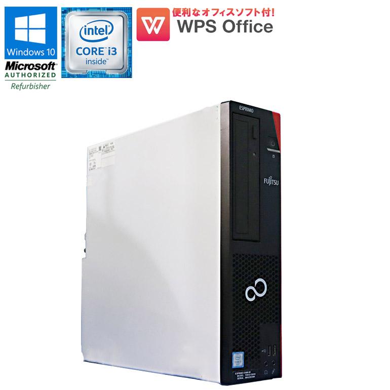 高性能で先進の第6世代のCore i3搭載! 中古パソコン Office付き 90日保証 送料無料(※一部地域を除く) FUJITSU デスクトップパソコン 限定1台 WPS Office付 【中古】 デスクトップパソコン 富士通 (FUJITSU) ESPRIMO D586/M Windows10 Core i3 6100 3.70GHz メモリ4GB HDD1TB DVD-ROMドライブ USB3.0 DisplayPort 初期設定済 90日保証 送料無料