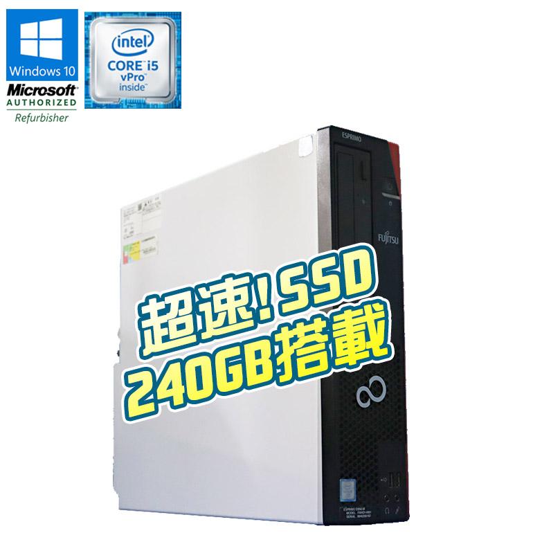 当店カスタマイズモデル 新品SSD240GB搭載 先進の第6世代のCore i5vProモデル 新作入荷 中古パソコン 90日保証 送料無料 ※一部地域を除く FUJITSU デスクトップパソコン 中古 デスクトップ パソコン 富士通 ESPRIMO 新品爆速SSDモデル 6500 i5 vPro USB3.0 メモリ4GB 初期設定済 Windows10 3.20GHz 全店販売中 M DVDマルチドライブ D956 SSD240GB Core