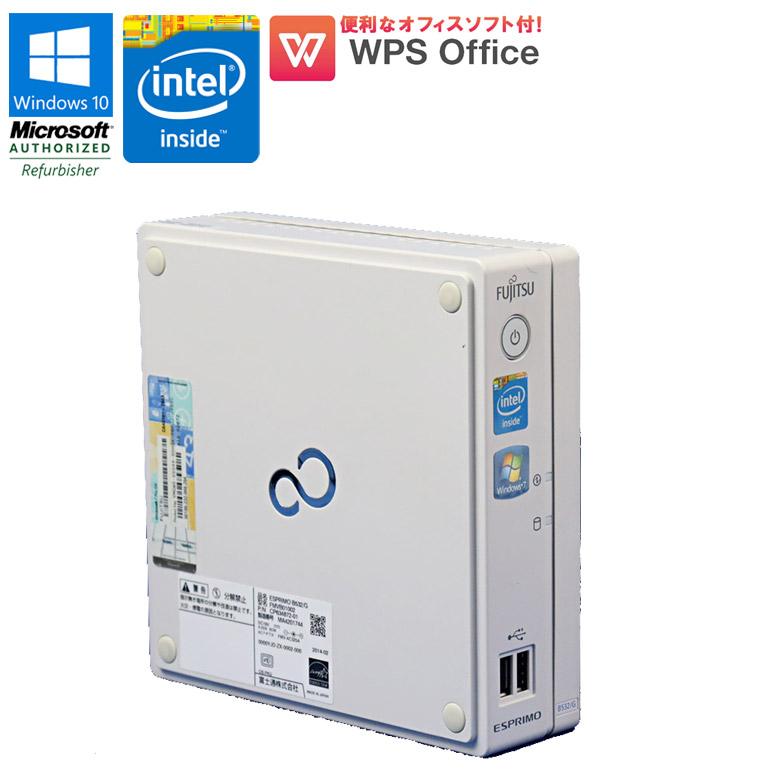 テレワーク リモートワーク 応援 場所を取らないウルトラコンパクトスリムなミニパソコン Office付き 90日保証 送料無料 WPS Office付 Windows10 中古 パソコン デスクトップパソコン 富士通 FUJITSU 初期設定済 G ESPRIMO コンパクト B532 小型 ミニPC メモリ4GB HDD320GB 2.30GHz G1610T ドライブレス Celeron 市場 使い勝手の良い