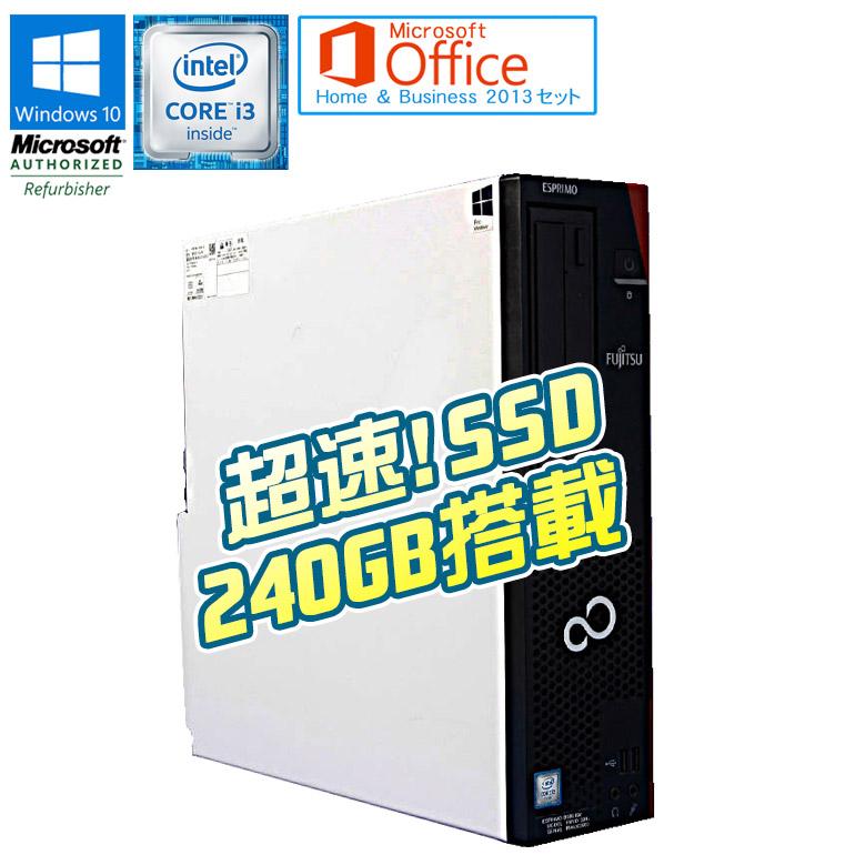 ワード エクセル アウトルック パワーポイントが使えるマイクロソフトオフィス2013付 第6世代のCore i3搭載 中古パソコン 90日保証 送料無料 ※一部地域を除く 在庫わずか Microsoft Office Home Business 2013 日本最大級の品揃え セット Core Pro DVDマルチドライブ 中古 i3 DisplayPor 富士通 D587 アウトレットセール 特集 ESPRIMO メモリ4GB SSD240GB 3.70GHz USB3.0 デスクトップパソコン 6100 Windows10 R