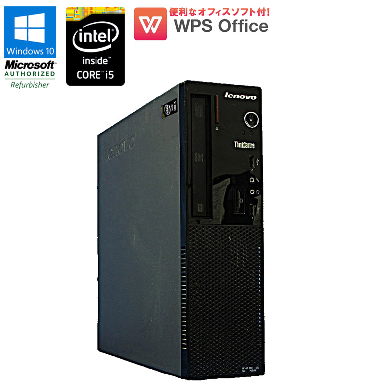 第4世代Core i5 DisplayPort端子 USB3.0 搭載 中古パソコン Office付き 90日保証 送料無料 ※一部地域を除く 在庫わずか WPS Office付 中古 パソコン デスクトップパソコン Lenovo 4570S lenovo DisplayPort レノボ SALE開催中 E73 初期設定済 HDD500GB 2.90GHz 大規模セール ThinkCentre Windows10 メモリ4GB DVDマルチドライブ Core Pro