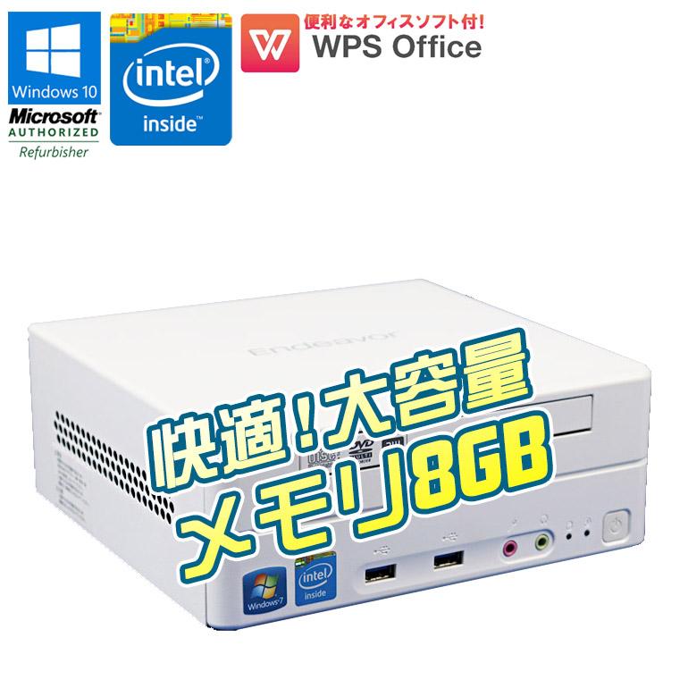 メモリ8GB増設 ノートPCより省スペースに優れた超軽量デスクトップPC Office付き 90日保証 送料無料 ※一部地域を除く 中古 蔵 パソコン 中古パソコン 在庫わずか 8GBメモリ増設済 WPS Office付 デスクトップパソコン 新作続 ミニPC 初期設定済 メモリ8GB Celeron Endeavor HDD500GB EPSON Windows10 1.80GHz ST160E 1000M DVDマルチドライブ