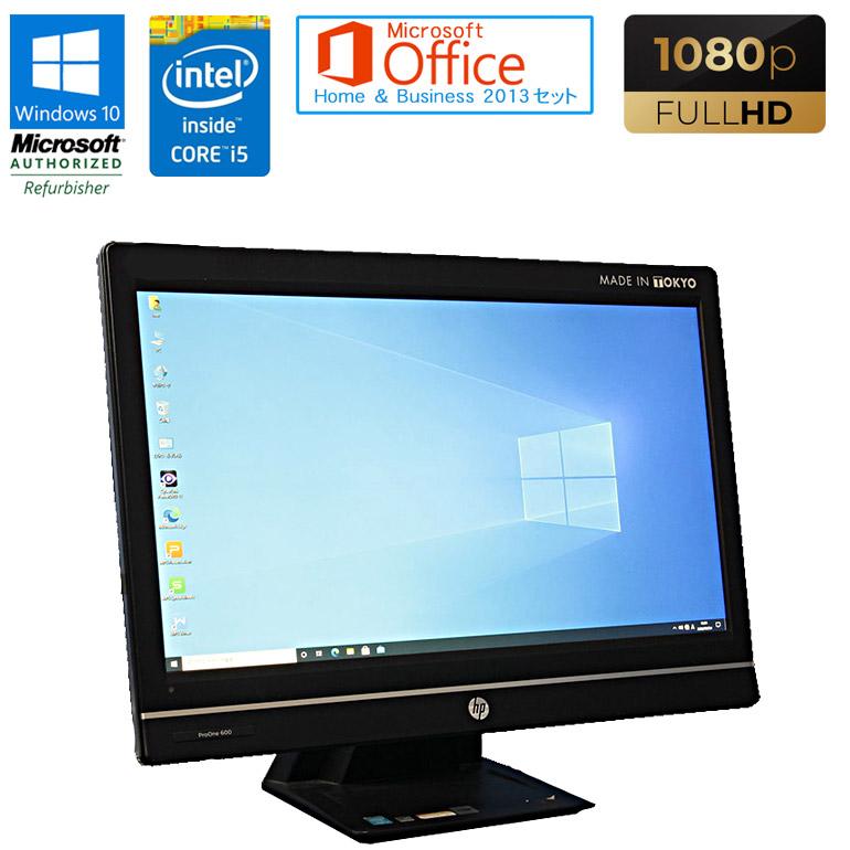 WEBカメラ非搭載 ワード エクセル アウトルック パワーポイントが使えるマイクロソフトオフィス2013付 ビジネス現場に最適 第4世代Core i5 激安超特価 90日保証 送料無料 Microsoft Office Home 授与 Business 2013 セット 600G1 中古 Core HP 中古パソコン AIO HDD500GB 一体型パソコン 4590S 21.5インチ パソコン ProOne Windows10 フルHD メモリ4GB 3.0GHz