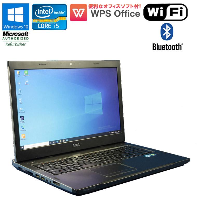 テレワークに最適 WPS Office付 DELL(デル) Vostro 2520 Windows10 Pro 中古パソコン ノート 中古 パソコン 中古ノートパソコン Core i5 2410M 2.30GHz メモリ4GB HDD500GB DVDマルチドライブ Wi-Fi テンキー Bluetooth Webカメラ HDMI 初期設定済