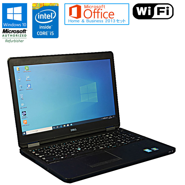 ワード エクセル アウトルック 5☆好評 パワーポイントが使えるマイクロソフトオフィス2013付 90日保証 送料無料 ※一部地域を除く 中古 Microsoft Office Home Business 2013 セット DELL LATITUDE E5550 配送員設置送料無料 HDMI ノート メモリ4GB 5200U Windows10 中古ノートパソコン ノートパソコン ドライブレス HDD500GB 2.20GHz 中古パソコン i5 USB3.0 テンキー パソコン 初期設定済 Core