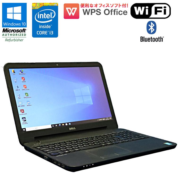 テンキー内蔵 第4世代Core i3 HDD500GB搭載 テンキー WebカメラI内蔵 中古パソコン Office付 90日保証 送料無料 ※一部地域を除く 中古 DELL LATITUDE 3540 Windows10 4005U WEBカメラ パソコン Wi-Fi 初期設定済 メモリ4GB USB3.0 ノートパソコン 1.70GHz 送料無料お手入れ要らず DVDマルチドライブ WPS 超人気 専門店 Core ノート HDD500GB
