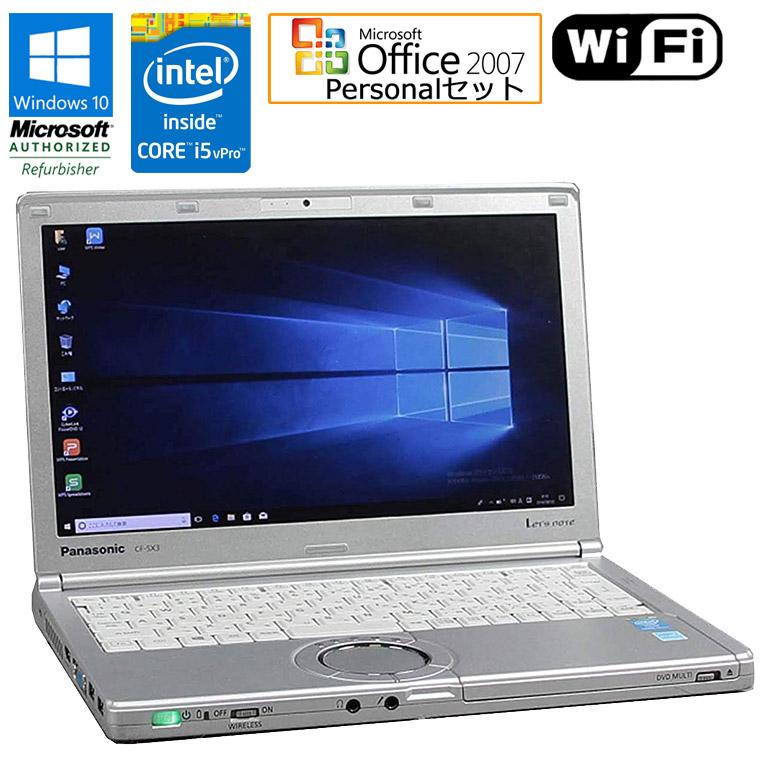 ワード エクセルが使えるMicrosoft Office マイクロソフトオフィス 2007付 90日保証 送料無料 ※一部地域を除く Microsoft Personal 2007セット Windows10 一部地域を除く 中古 ノートパソコン Panasonic Let's 2.0GHz vPro お得なキャンペーンを実施中 メモリ4GB 小型 初期設定済 コンパクト ノート i5 DVDマルチドライブ HDD320GB note Core CF-SX3 テレワーク 4310U パソコン