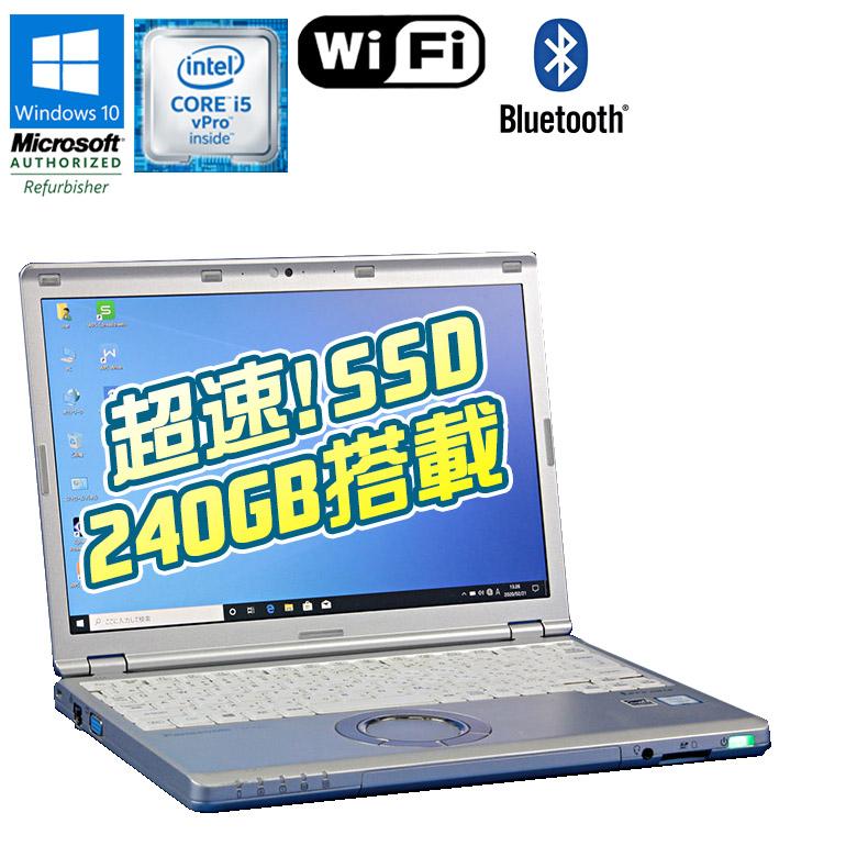 当店カスタマイズモデル 新品SSD240GB搭載 第6世代Core i5 中古パソコン ノート 90日保証 送料無料 一部地域を除く セール 登場から人気沸騰 在庫わずか 新品SSD換装済 Panasonic Let's note CF-SZ5 SSD240GB 6300U ノートパソコン Core 1920×1200ドット 12.1型ワイド メモリ4GB 小型 ドライブレス 即納最大半額 2.4GHz コンパクト WEBカメラ Windows10 中古 vPro