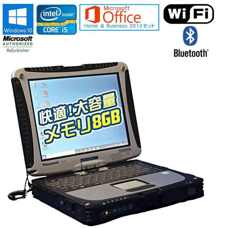 メモリ8GB増設済み ワード エクセルが使えるMicrosoft 誕生日プレゼント Office マイクロソフトオフィス 2013付 タッチペン付属 90日保証 送料無料 ※一部地域を除く Microsoft Home Business 2013 セット 中古 Wi-Fi タッチパネル Core Panasonic TOUGHBOOK Bluetooth i5 いよいよ人気ブランド 2.70GHz タブレットPC 3610ME HDD500GB CF-19 10.1インチ メモリ8GB Windows10