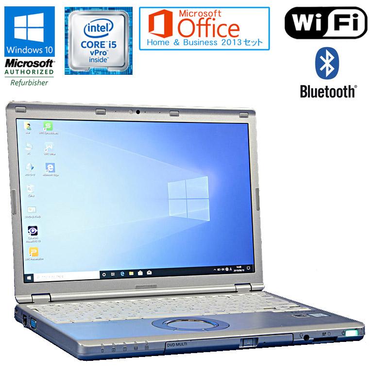 SSD搭載モデル 先進の第6世代Core i5 中古パソコン ノート Office付き 90日保証 送料無料 一部地域を除く 訳あり DVDマルチドライブ搭載モデル 中古 Microsoft Office Home Business 卓越 2013 セット WUXGA Panasonic ノートパソコン WEBカメラ 2.40GHz Core vPro CF-SZ5 Wi-Fi Let's Windows10 B おしゃれ 12.1型ワイド メモリ8GB SSD256GB note 6300U