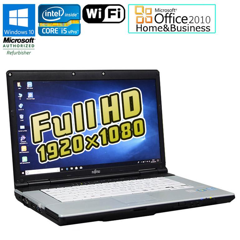 Microsoft Office Home & Business 2010 セット【中古】 ノートパソコン 富士通(FUJITSU) LIFEBOOK E742/E Windows10 Pro 64bit 15.6インチ(フルHD 1920×1080) Core i5vPro 3320M 2.60GHz メモリ4GB HDD250GB DVD-ROM HDMI 無線LAN SDスロット 初期設定済