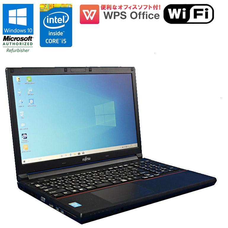 第4世代Core i5 テンキー搭載 Office付 90日保証 NEW売り切れる前に☆ 送料無料 ※一部地域を除く WPS 中古 パソコン ノートパソコン 中古ノートパソコン 中古パソコン ノート 2.60GHz Bluetooth 富士通 メモリ4GB Windows10 DVD-ROMドライブ Core 4300M A574 H 初期設定済 NEW HDD320GB LIFEBOOK テンキー
