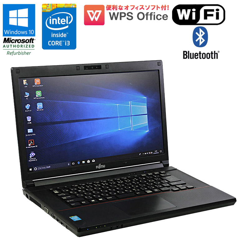 在庫わずか!WPS Office付 Windows10 Pro 中古パソコン ノート 中古 パソコン ノートパソコン 中古ノートパソコン FUJITSU(富士通) LIFEBOOK(ライフブック) A574/H 15.6インチ Core i3 4000M 2.4GHz メモリ4GB HDD320GB DVDマルチドライブ Wi-Fi HDMI 初期設定済