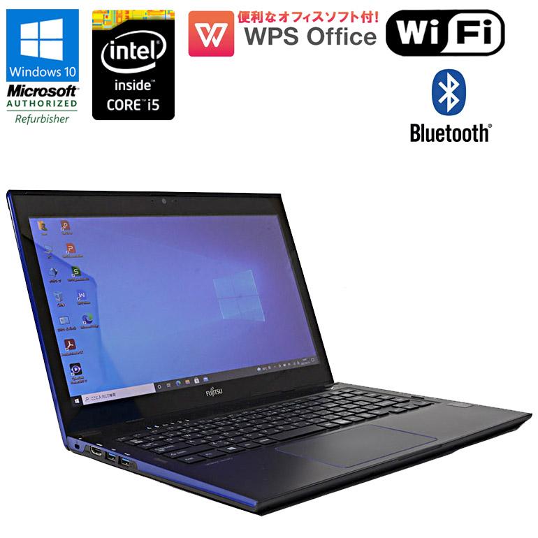 カバンにも収まるコンパクトサイズ HDMI付きでモニター接続に便利 初期設定済 90日保証 送料無料 ※一部地域を除く あす楽 限定1台 中古 ノートパソコン 富士通 LIFEBOOK 贈答 UH50 M Windows10 13.3インチ Core ドライブレス i5 中古PC WEBカメラ 小型 1.60GHz タッチパネル液晶 WPS Bluetooth Wi-Fi 即納最大半額 Office付 HDD500GB HDMI メモリ8GB コンパクト 4200U