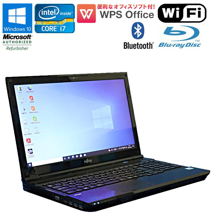 あす楽対応 USB3.0 ブルーレイドライブ搭載 中古パソコン Office付 90日保証 送料無料 ※一部地域を除く あす楽 限定1台 WPS 中古 高級 ノートパソコン 富士通 3632QM Core 初期設定済 無線LAN メモリ8GB Windows10 HDD750GB AH47 ブラック LIFEBOOK 一部地域を除く 有名な K WEBカメラ i7