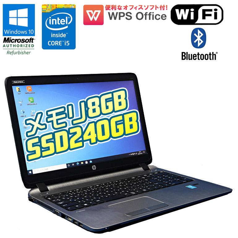 あす楽対応 当店カスタマイズモデル 新品SSD240GB搭載 第4世代Core i5 メモリ8GB搭載 WEBカメラ内蔵 テンキー付 中古パソコン Windows10 Office付 初期設定済 90日保証 あす楽 中古 限定1台 HP 上等 HDMI Webカメラ Core ノートパソコン 1.70GHz メモリ8GB パソコン テンキー Blueto G2 DVDマルチ SSD240GB ProBook 4210U WPS ノート 450 人気の定番