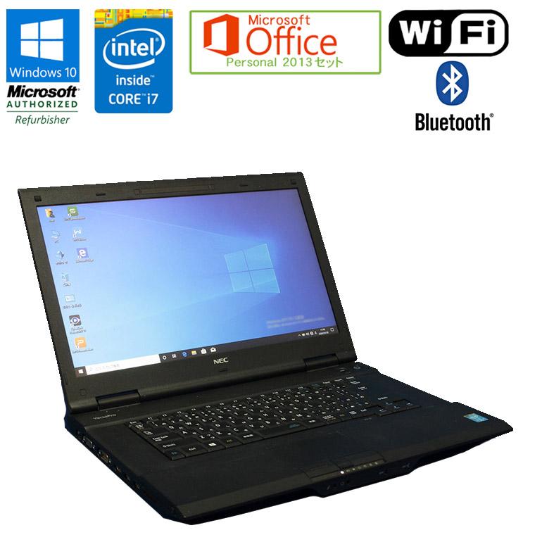 Microsoft Office Personal 2013セット 中古 パソコン 中古ノートパソコン ノートパソコン 中古パソコン ノート NEC VersaPro バーサプロ VK30HD-N Windows10 Pro Core i7 4610M 3.0GHz メモリ4GB HDD500GB DVDマルチドライブ 無線LAN Bluetooth HDMI端子 初期設定済