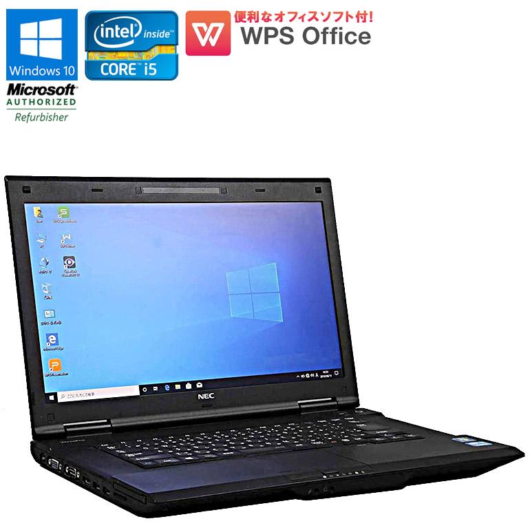 第3世代Core i5 HDMI端子搭載 中古パソコン Office付 90日保証 送料無料料 一部地域を除く WPS NEC VersaPro Windows10 Pro ノートパソコン DVD-ROMドライブ VK26TX-G メモリ4GB セールSALE%OFF パソコン HDD320GB 贈呈 中古ノートパソコン HDMI端子 初期設定済 3230M 2.60GHz Core 中古