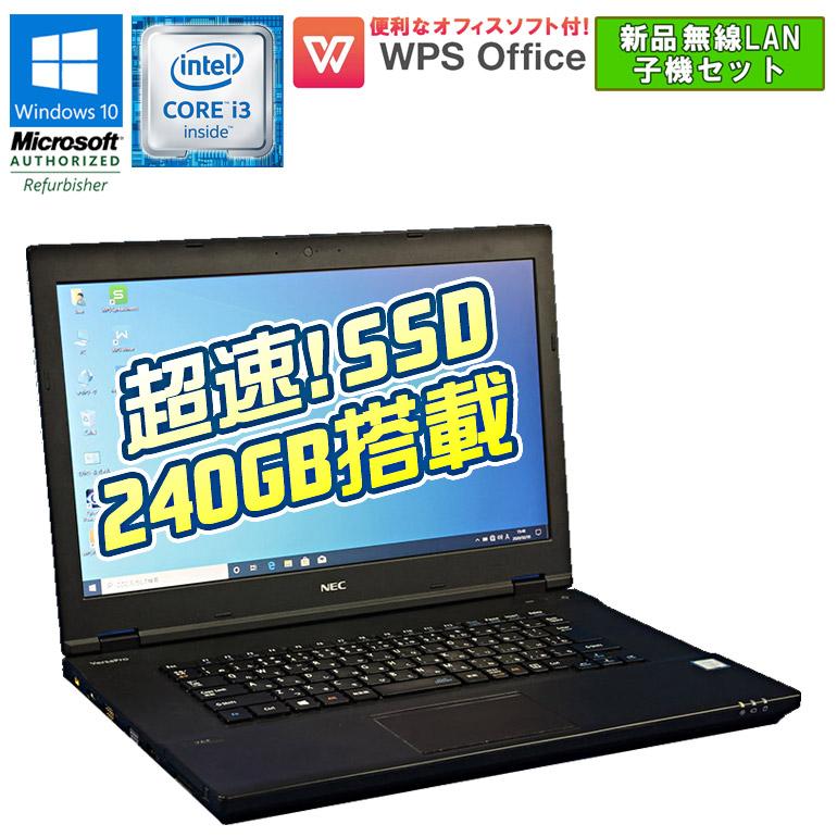 メモリ4GB 新品SSD240GB搭載 直輸入品激安 無線LAN子機付でWi-Fi対応 テレワーク推奨スペックのCPU第6世代Core i3搭載 Office付 90日保証 送料無料 ※一部地域を除く 中古パソコン NEC 在庫わずか 中古 VersaPro VK23LA-T 6100U Windows10 ノート ファッション通販 2.30GHz i3 Wi Core WPS SSD240GB 中古ノートパソコン ノートパソコン DVD-ROM Pro パソコン