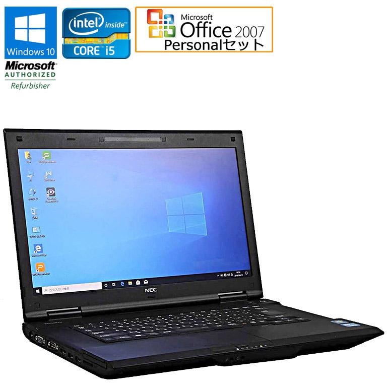 ワード エクセルが使えるMicrosoft Office マイクロソフトオフィス 2007付 90日保証 送料無料 ※一部地域を除く Microsoft Personal 2007セット NEC VersaPro Windows10 Pro メモリ4GB HDMI端子 結婚祝い 2.60GHz 初期設定済 Core まとめ買い特価 ノートパソコン i5 パソコン DVD-ROMドライブ 中古パソコン VK26TX-G 中古ノートパソコン 3230M HDD320GB 中古
