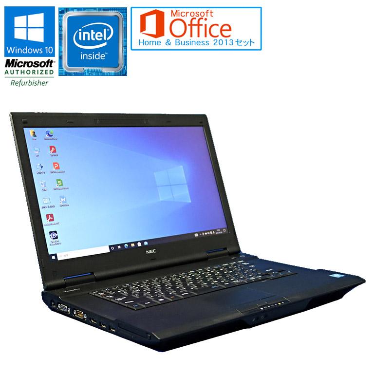 第4世代Celeron CPU搭載 中古パソコン ワード エクセル アウトルック パワーポイントが使えるマイクロソフトオフィス2013付 90日保証 送料無料 ※一部地域を除く 中古 Microsoft Office Home Business メモリ4GB DVD-ROMドライブ セット HDD500GB ノートパソコン Windows10 2013 VK20EA-N 2.0GHz 初期設定済 Celeron 2020モデル NEC HDMI オンライン限定商品 VersaPro 2950M