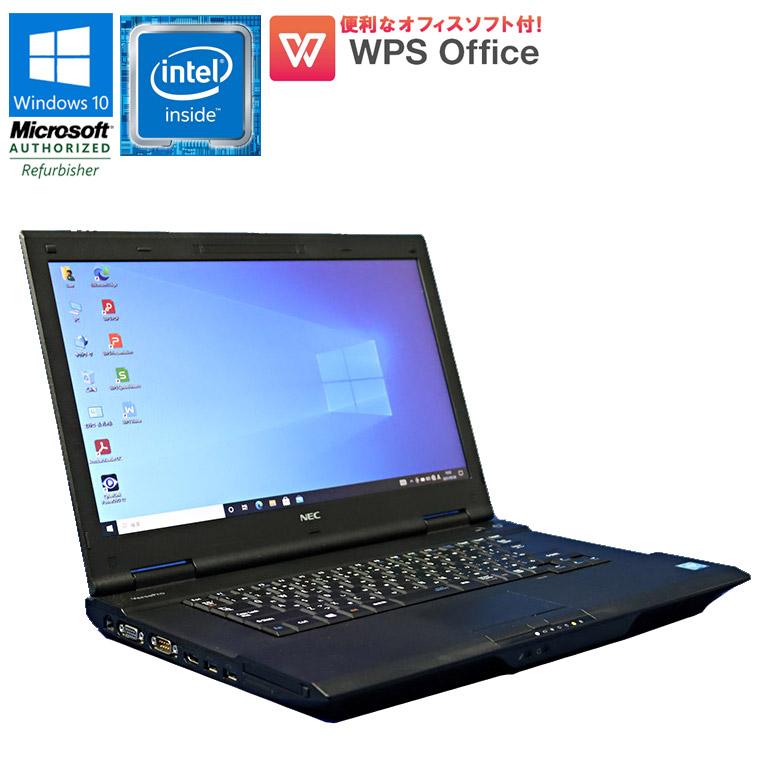 第4世代Celeron CPU搭載 中古パソコン Office付 90日保証 お洒落 送料無料 ※一部地域を除く 中古 特価キャンペーン WPS NEC VersaPro DVD-ROMドライブ 初期設定済 VK20EA-N メモリ4GB 2.0GHz Windows10 Celeron HDMI ノートパソコン HDD500GB 2950M
