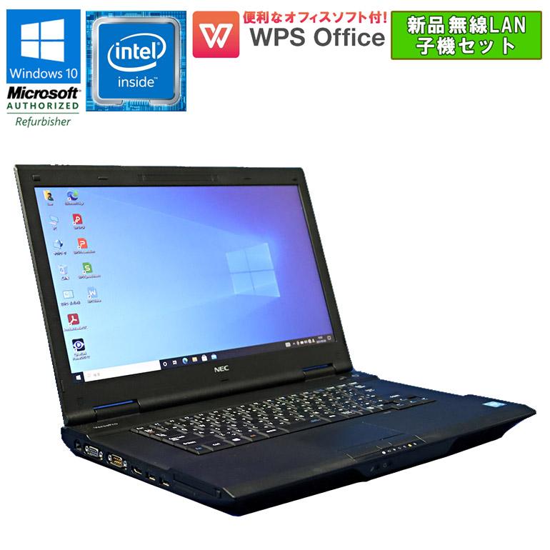 無線LAN子機付でWi-Fi対応 第4世代Celeron CPU搭載 中古パソコン Office付 90日保証 送料無料 ※一部地域を除く 中古 NEC VersaPro VK20EA-N Windows10 ノート パソコン Wi-Fi 2.0GHz 2950M WPS 新品無線LAN子機セット HDMI 中古ノートパソコン 推奨 HDD500GB 記念日 初期設定済 設定済 DVD-ROMドライブ Celeron ノートパソコン メモリ4GB