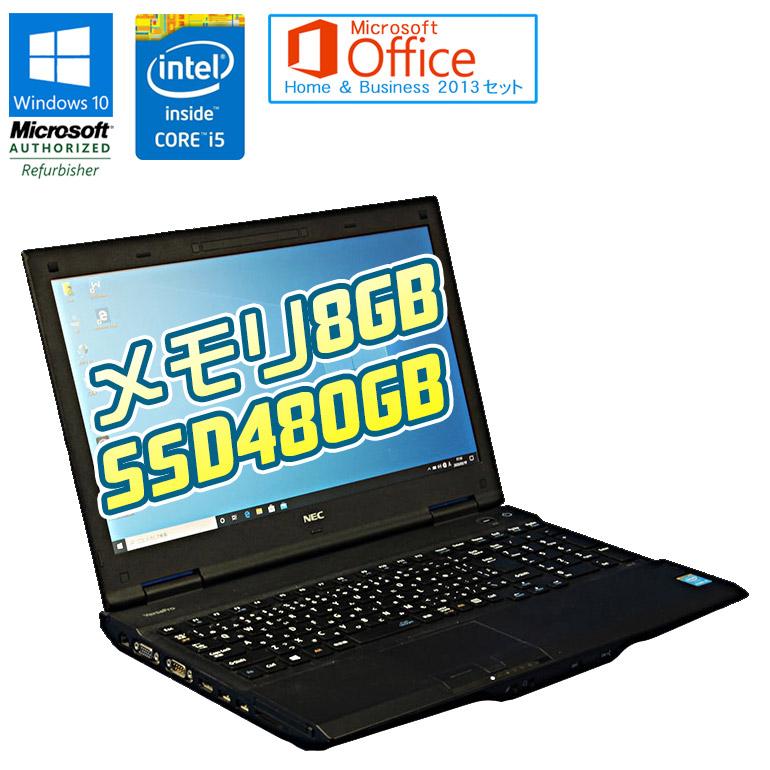 ショップ メモリ8GB増設 新品SSD480GB搭載 第4世代Core 限定Special Price i5 テンキー内蔵 中古パソコン マイクロソフトオフィス2013付 中古PC 90日保証 送料無料 ※一部地域を除く 中古 NEC VersaPro Windows10 VK26TX-N Business HDMI端子 Office テンキー 2013 SSD480GB 2.60GHz 4210M Microsoft メモリ8GB セット 新品爆速SSDモデル DVDマルチドライブ Core パソコン Home