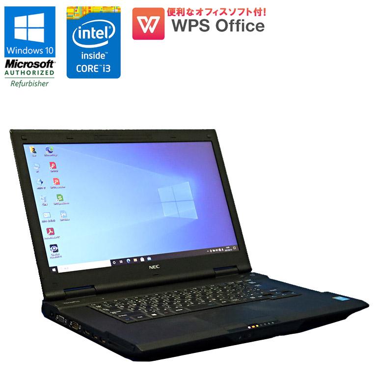 普段使いに最適な第4世代Core i3 モニターに接続に便利なHDMI搭載 Windows10 中古パソコン NEC Office付 90日保証 送料無料料 一部地域を除く 在庫わずか 中古 VersaPro VK25LX-N 爆安 HDD500GB HDMI 激安☆超特価 メモリ4GB DVD-ROMドライブ 初期設定済 Core 中古ノートパソコン ノート パソコン WPS 2.50GHz ノートパソコン 4100M