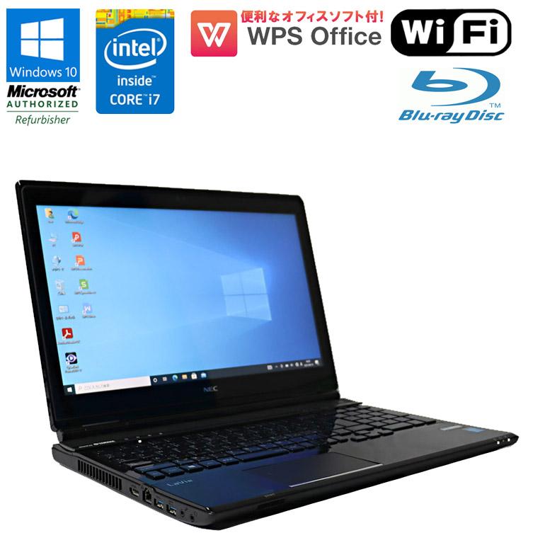 あす楽対応 第4世代Core i7 BD-RE USB3.0搭載 中古パソコン NEC Office付 90日保証 送料無料 ※一部地域を除く あす楽 中古 LaVie LL750 M ブラック Windows10 限定1台 時間指定不可 パソコン 中古ノートパソコン Core ノート WEBカメラ USB3.0 ノートパソコン 2.40GHz 4700MQ WPS HDMI 完全送料無料 HDD1TB 初期設定済 タッチパネル液晶 ブルーレイドライブ メモリ8GB
