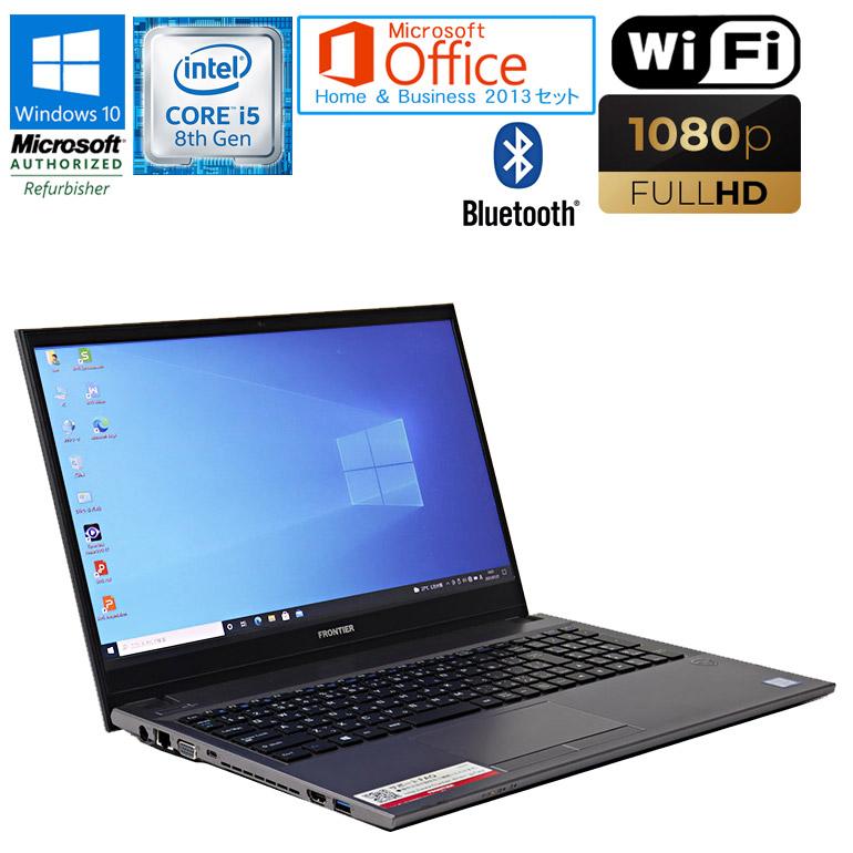 ワード エクセル アウトルック パワーポイントが使えるマイクロソフトオフィス2013付 中古パソコン FRONTIER 第8世代Core i5 WEBカメラ搭載 90日保証 送料無料 ※一部地域を除く 限定1台 Microsoft Office Home セット 1.60GHz M.2SSD256GB HDD500GB 8265U Business メモリ8GB Windows10 Core D BTOパソコン 中古 高価値 Bluetooth 2013 特売 NLKRシリーズ
