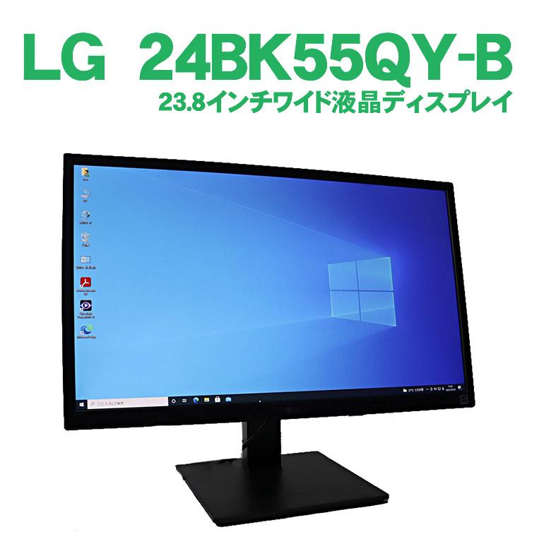 画面の高さ 角度調節可能 4系統の映像出力に対応 安心30日保証 中古パソコン ディスプレイ 中古 今ダケ送料無料 23.8インチ ワイド 液晶モニター LGエレクトロニクス ラッピング無料 24BK550Y-B ノングレア 一部地域を除く 解像度1920×1080 DisplayPort×1 30日保証 送料無料 USB2.0 HDMI×1 DVI×1 VGA×1 フルHD スピーカー内蔵 IPSパネル