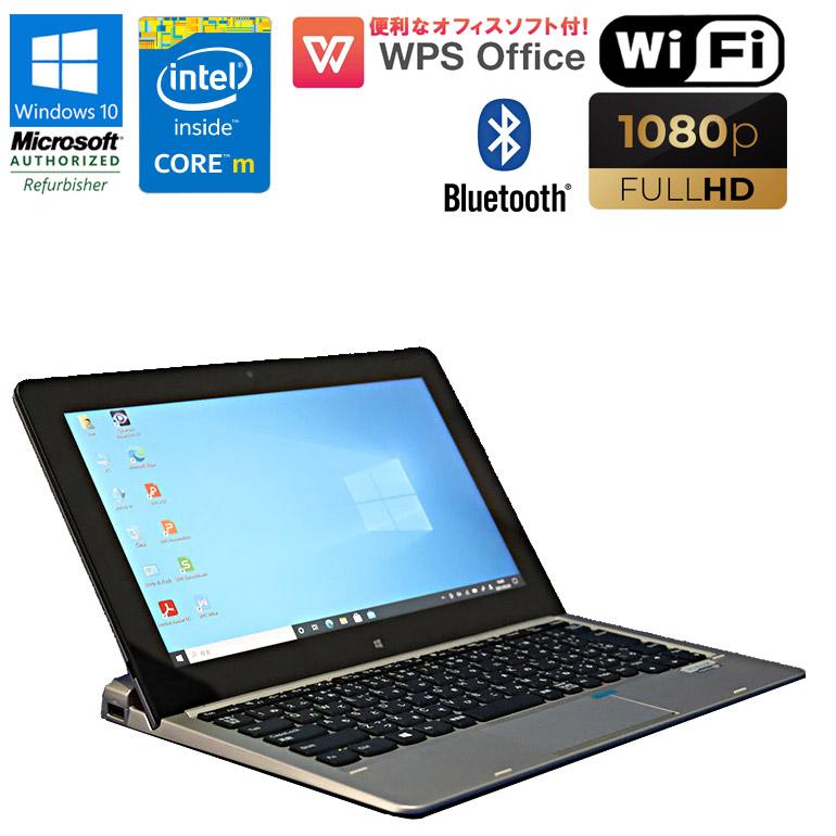 タブレットPC 超速SSDモデル Webカメラ内蔵 タッチペン付属 中古パソコン Office付 30日保証 送料無料 ※一部地域を除く 在庫わずか WPS 中古 卓抜 タブレットパソコン NEC Bluetooth 1.20GHz 初期設定済 VK12CS-K Core SSD128GB 11.6インチ 時間指定不可 パソコン メモリ4GB Webカメラ Wi-Fi VersaPro M-5Y71 Windows10