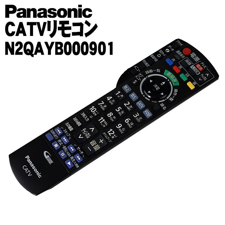 人気商品 2営業日以内発送 クリックポストにて発送 商品到着7日以内動作保証 送料無料 一部地域を除く ストア 中古 パナソニック Panasonic TZ-HDW610 TZ-HDW600 N2QAYB000901 対応機種 CATVリモコン ケーブルテレビ TZ-HDT621など TZ-HDT620