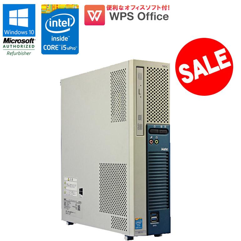 第4世代Core i5vPro搭載 流行のアイテム 中古パソコン Office付き 安心の実績 高価 買取 強化中 90日保証 送料無料 ※一部地域を除く 中古 パソコン Windows10 NEC 限定セール Mate MK34ME-G 初期設定済 3.40GHz 4670 Office付 i5 vPro メモリ4GB WPS Core デスクトップパソコン DVDマルチドライブ HDD320GB 一部地域を除く Home